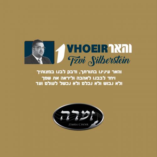 Pinchas Wolf - Vhoeir with Zimra Choir