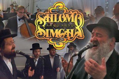 Sholom SImcha